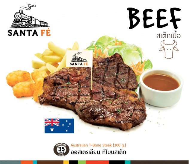 SANTA FE' beef