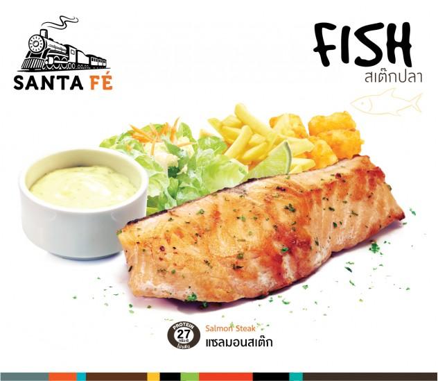 SANTA FE' fish