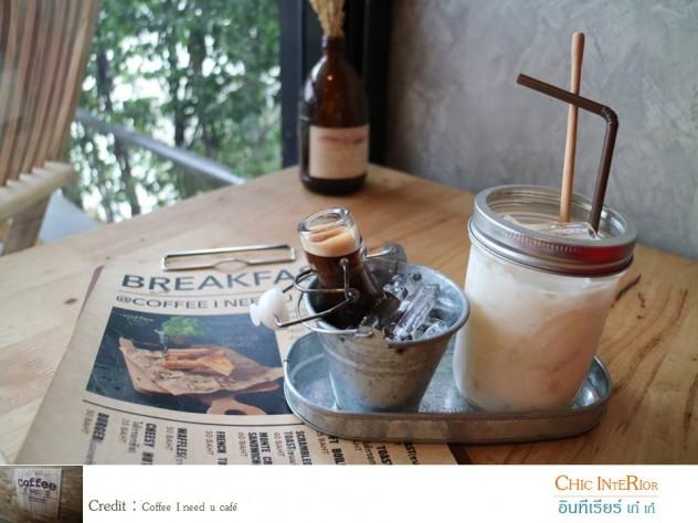 Coffee I need u café 10