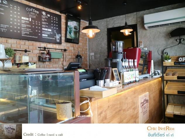 Coffee I need u café 4