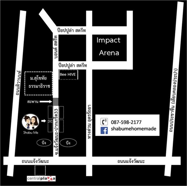 mapร้านชาบูมี