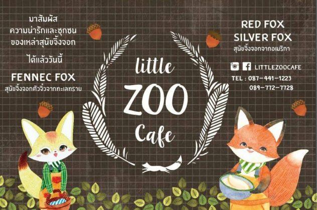 Little Zoo Café 2