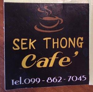ร้าน Sek Thong Cafe