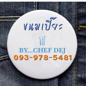 ขนมเปี๊ยะ By Chef Dej