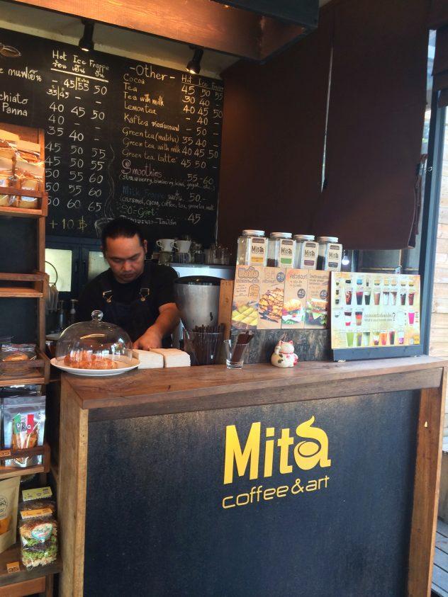 ร้าน กาแฟ