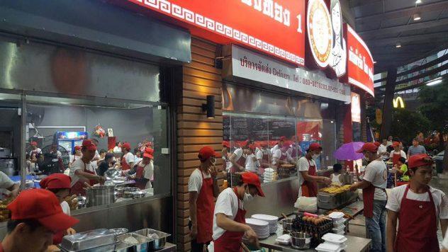 ร้าน ข้าวผัด ปู เมืองทอง1