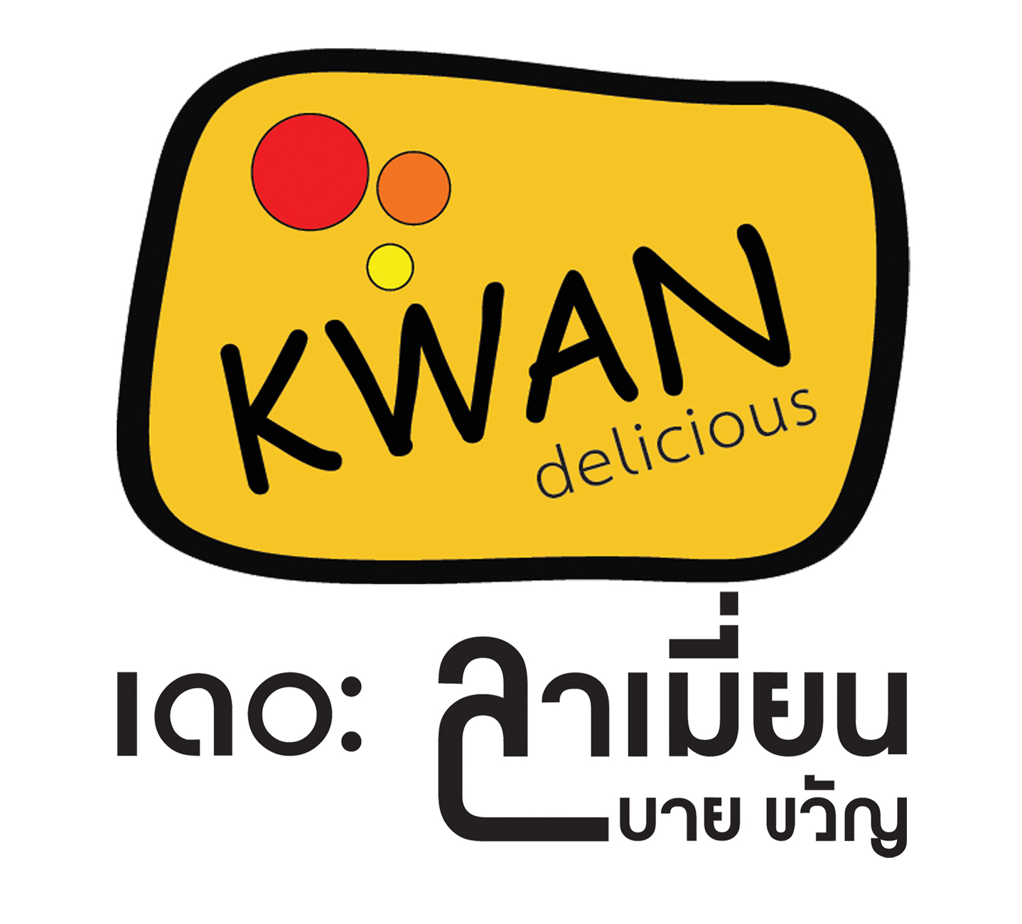 The Lamian by Kwan