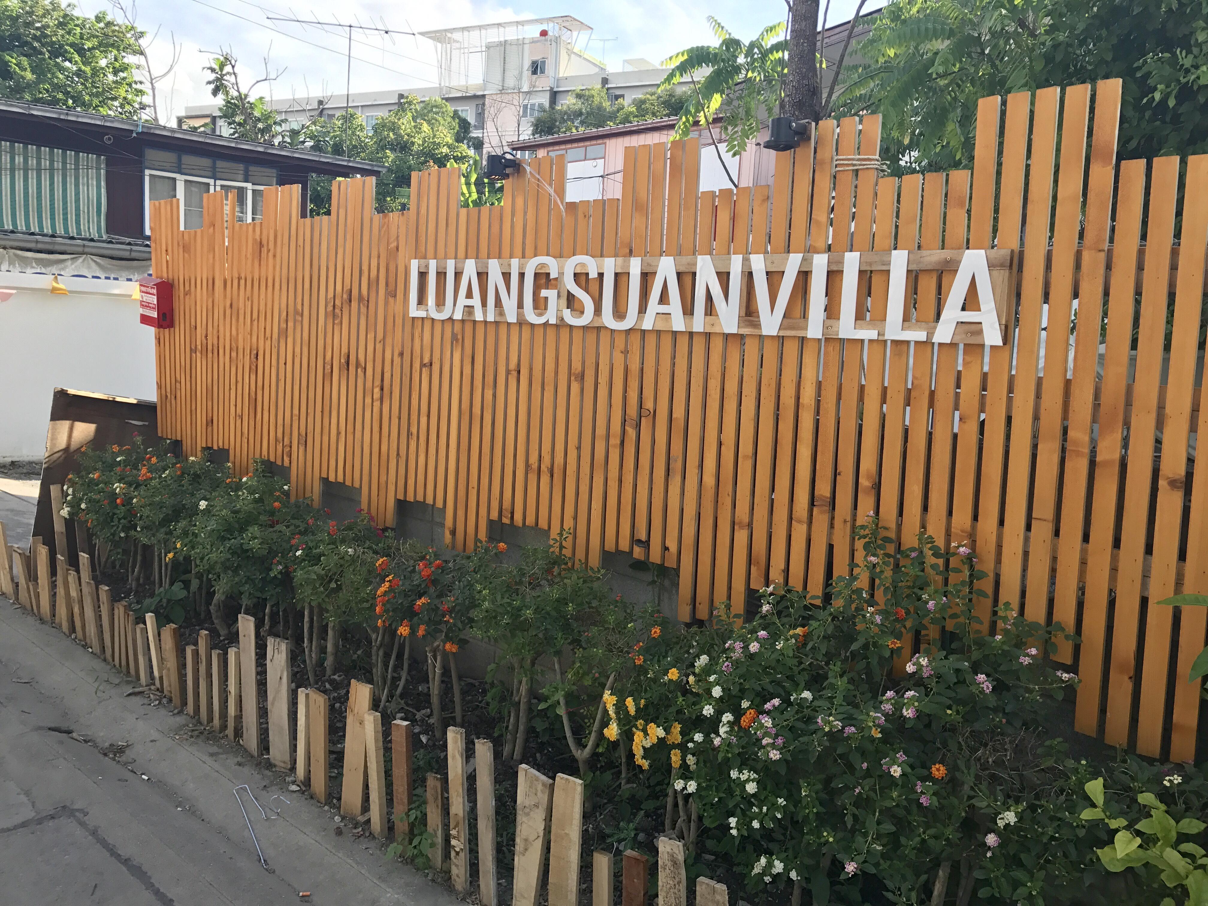 ร้านหลังสวนVilla