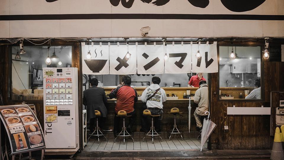 ร้าน อาหาร ญี่ปุ่น