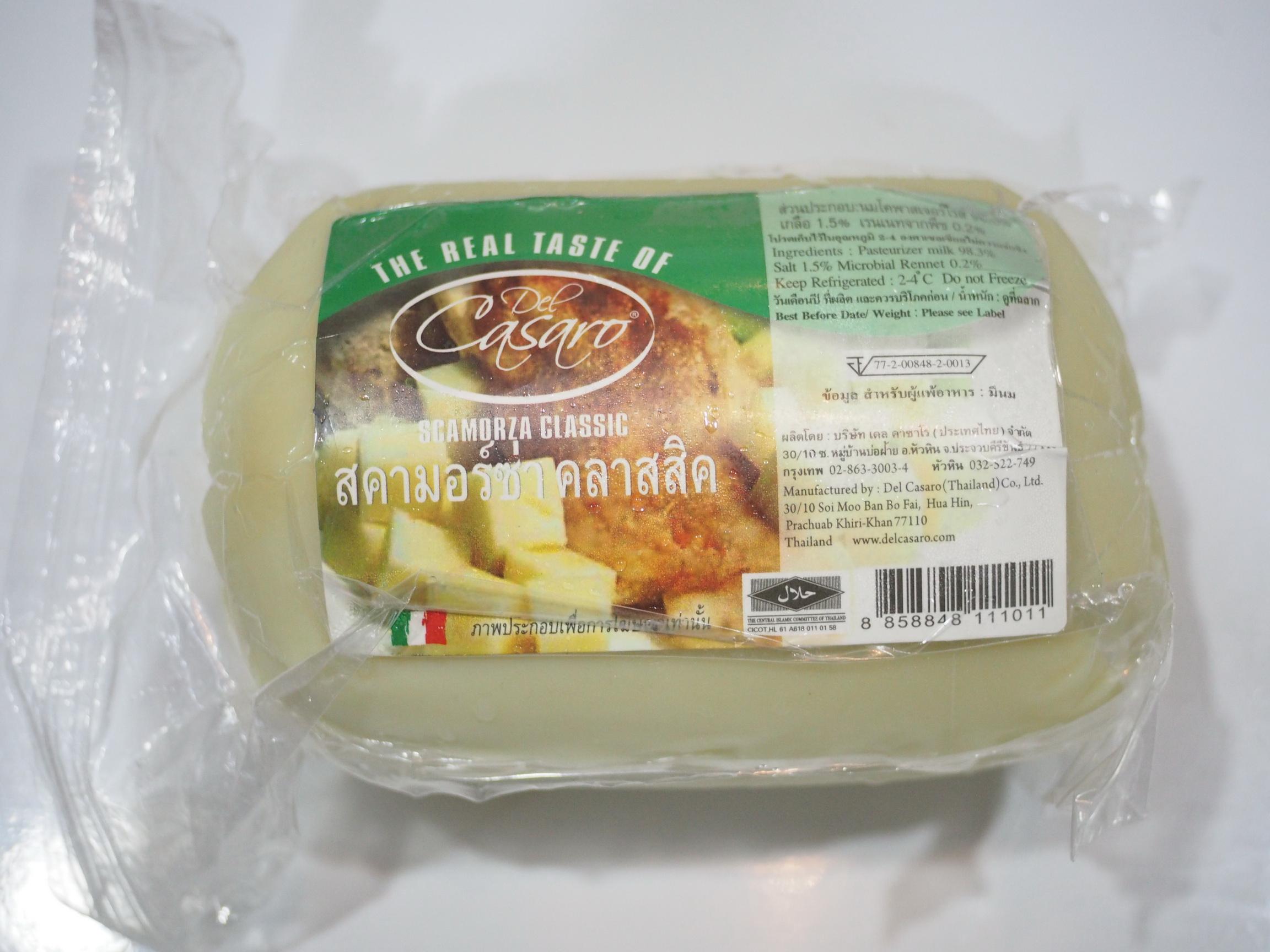 ชีส Cheese