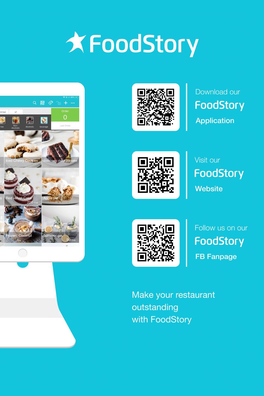 โปรแกรมจัดการร้านอาหาร FOODSTORY